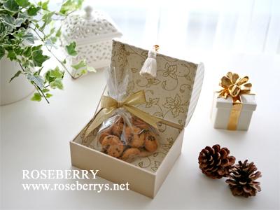 クッキーなどを入れてプレゼントにも♪