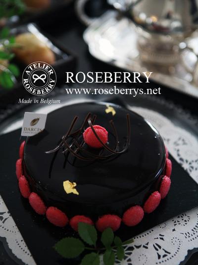 cakebox82-4
