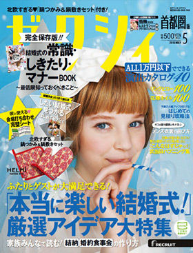 cover_img_s