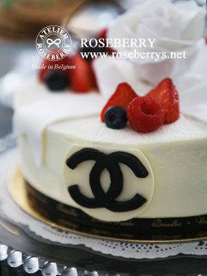 cakebox55-6