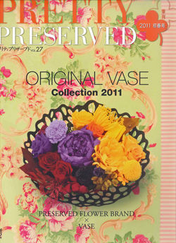 Pretty Preserved Vol27