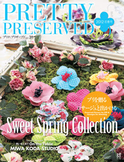 Pretty Preserved Vol31