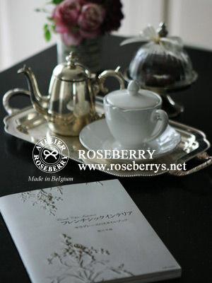 teatime27