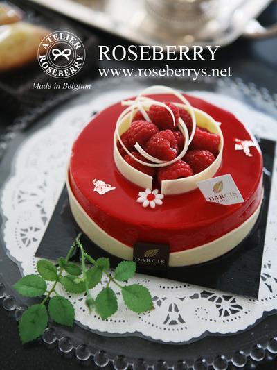 cakebox70-4