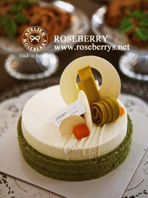 cakebox51-4