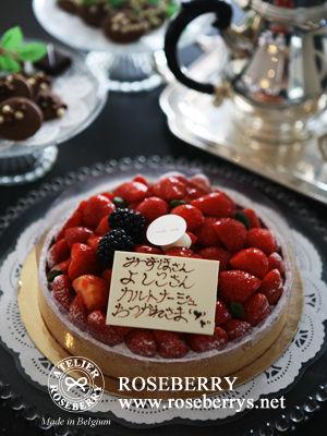 cakebox61-4