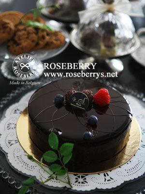 cakebox49-5