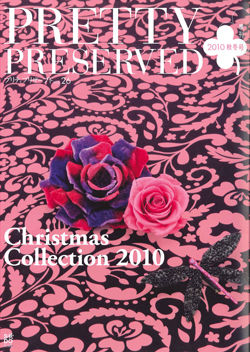 Pretty Preserved Vol26