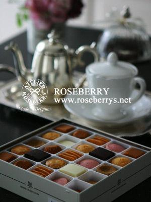 teatime28
