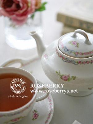 teatime21