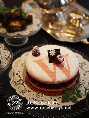 cakebox64-4