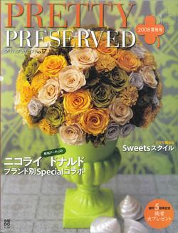 Pretty Preserved Vol.17
