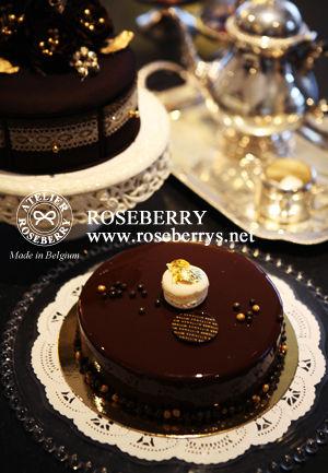 cakebox60-4