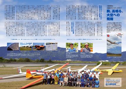 201706_ka_minto のコピー