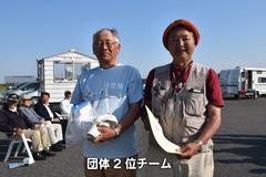 2019-05-05_団体2位チーム