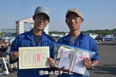 2019-05-05_団体4位チーム