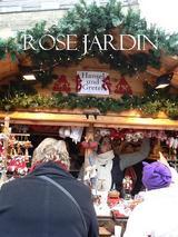 バース・クリスマスマーケット