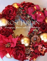 Rose jardin Christmas