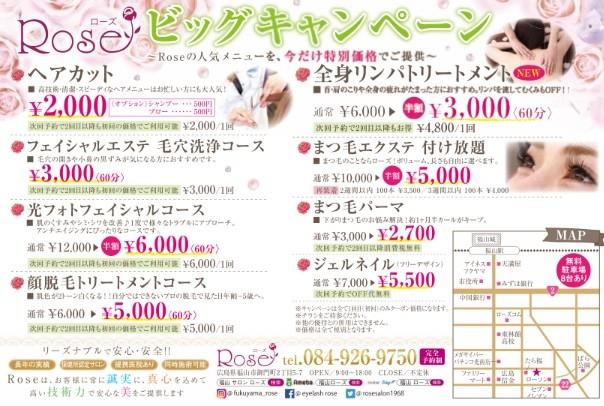204AD490-ED14-4079-B1A6-3D921299012E