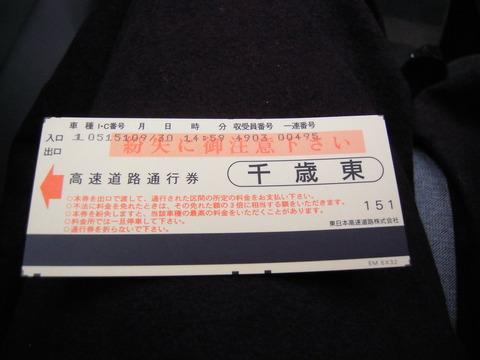 DSCN1537
