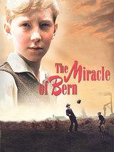 ベルンの奇蹟のポスター
