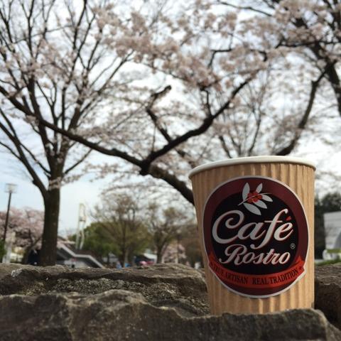 桜とコーヒー。と、グラインダー。