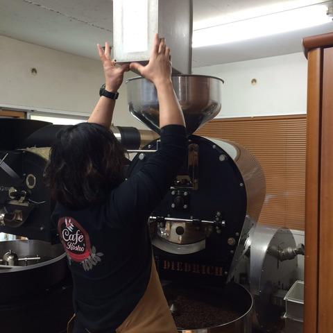イベント用のコーヒー豆焙煎!