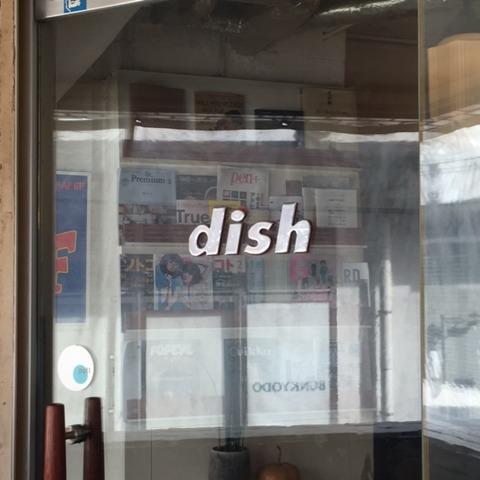 代々木上原ガストロノミーカフェ『dish』