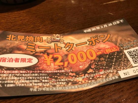 20171126_blog_004