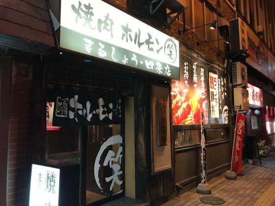 20171126_blog_005