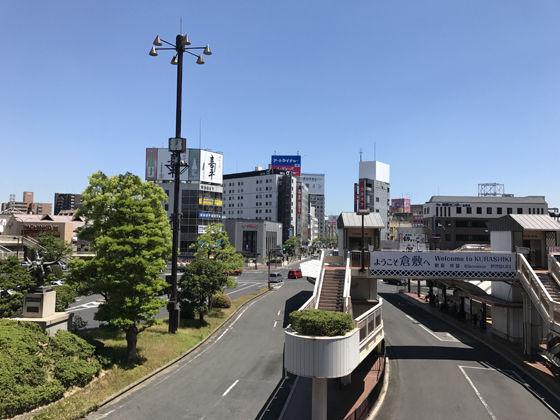 20170519_kurashiki_blog_001