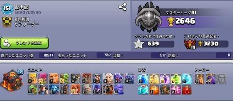 final_bstSnapshot_80263