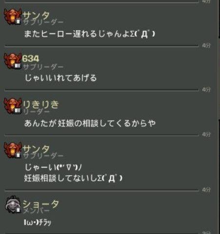 final_bstSnapshot_92787