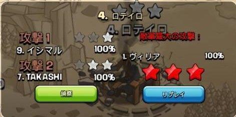 final_bstSnapshot_10298