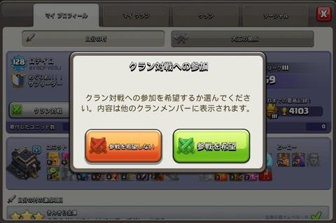final_bstSnapshot_63737