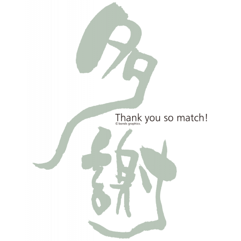 design_img_f_1403642_s