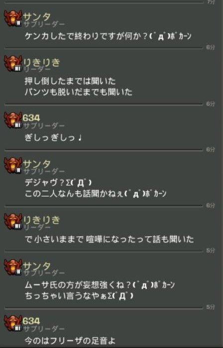 final_bstSnapshot_25986