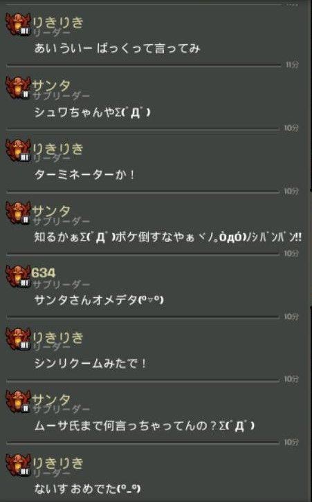 final_bstSnapshot_6095