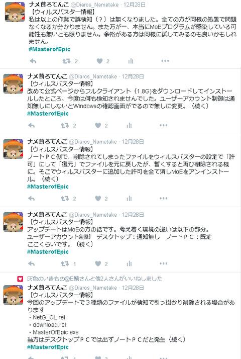 blog002