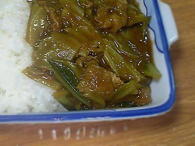 豚肉とキャベツのカレー梅風味