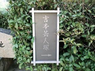 yoshimotogd1