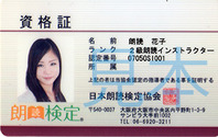 qualified_card