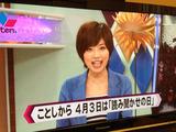 読売テレビ