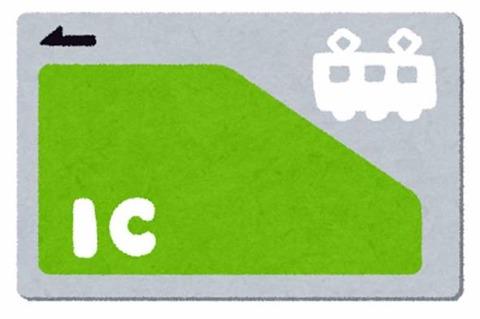 qk_card