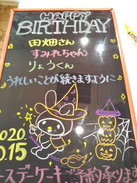 20-10-14-15-05-36-521_photo