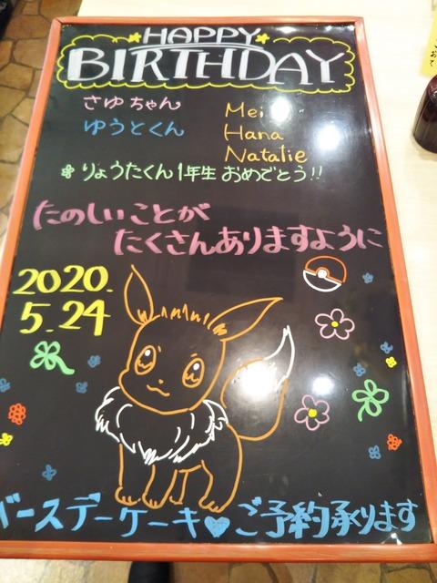 20-05-23-11-16-52-846_photo