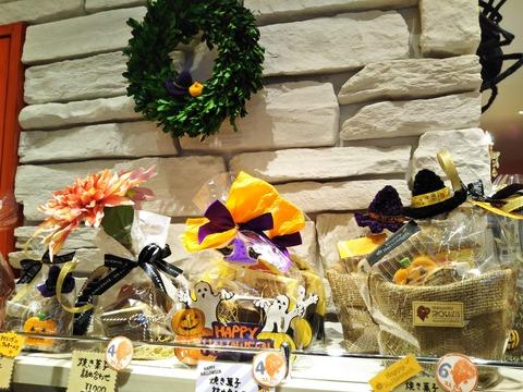 19-10-03-12-50-13-747_photo