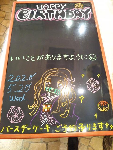 20-05-19-13-02-42-584_photo