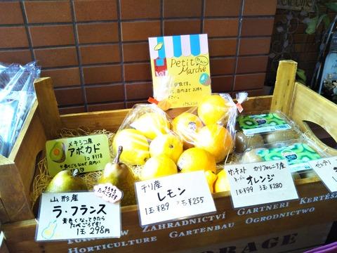 19-09-10-11-35-19-722_photo