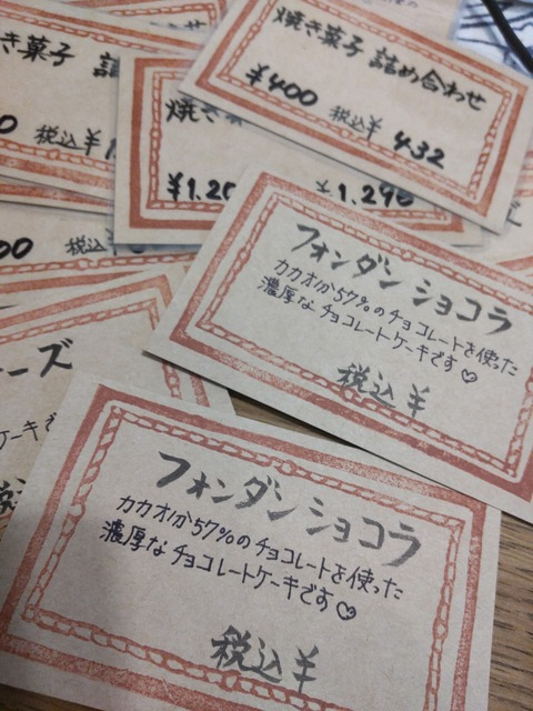 21-03-30-04-11-01-206_photo